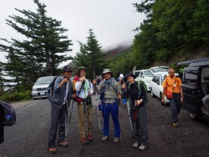 富士山登山後