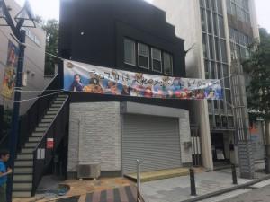 アズ 神奈川県見学ツアー_8
